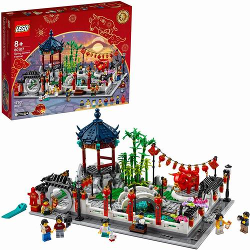 补货!中国风限定款!LEGO 乐高 80107 新春灯会(1793pcs) 159.99加元包邮!
