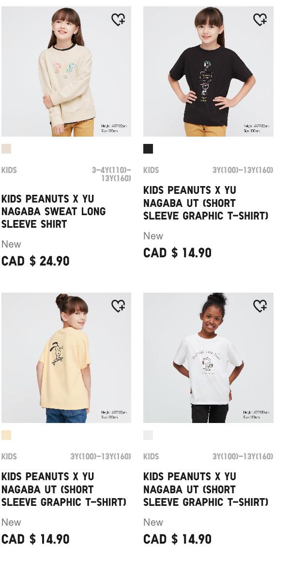 Uniqlo精选 UT 系列可爱印花T恤、卫衣 24.99加元起限时特卖!Peanuts系列开售
