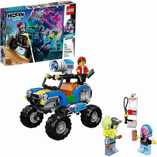 历史最低价!LEGO 乐高 70428 Jack的沙滩越野车(170pcs)7.8折 19.38加元!