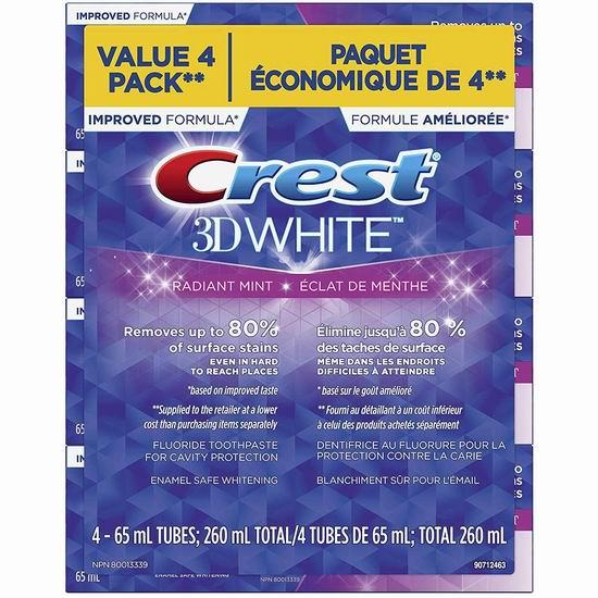 Crest 佳洁士 3D White 美白牙膏(65毫升×4支) 6.62加元包邮!