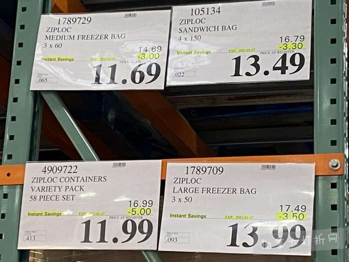 独家!【加西版】Costco店内实拍,有效期至1月17日!Brita滤水器.99、Cerave保湿霜.99、Danby冰柜9.99、折叠桌.99、厨房纸.99、Kenneth Cole毛衣.97、小巨蛋唤醒灯.97、雅顿银级3件套.99!