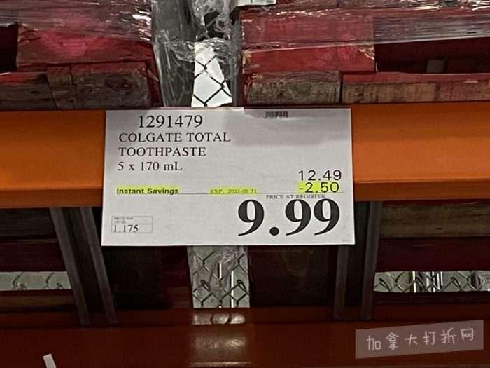 独家!【加西版】Costco店内实拍,有效期至1月24日!Instant Pot压力锅.99、扫地机器人9.99、欣叶抹茶麻薯.88、PGX瘦身纤维.99、Fila卫裤.99、Tommy毛衣.97、台灯.97!