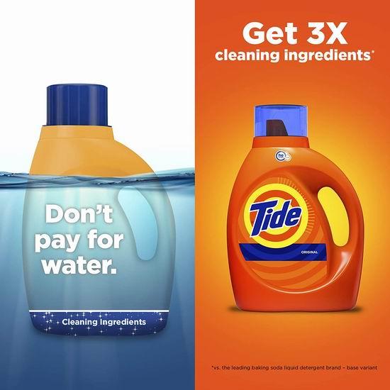 Tide 汰渍 清香高效洗衣液(4.08升, 96缸) 18.77加元!2款可选!