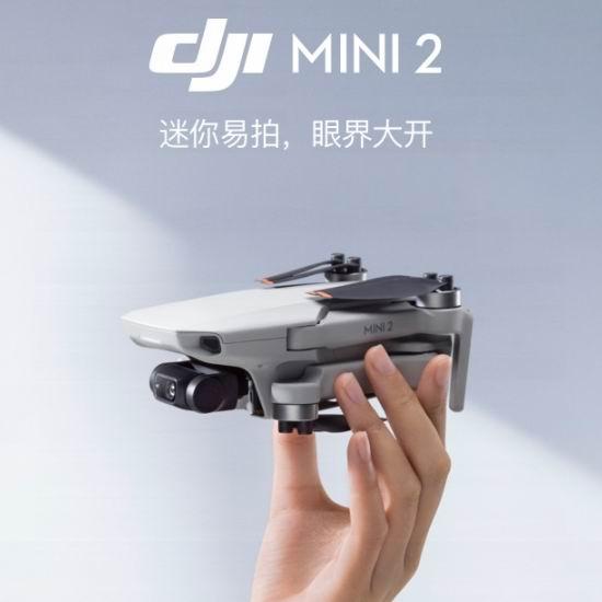 DJI 大疆 Mini 2 航拍无人机 畅飞套装(含3锂电池)731.55加元包邮!