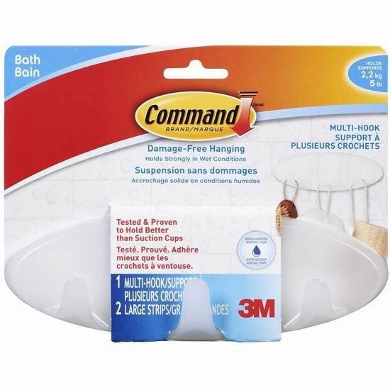 历史最低价!3M Command 无损吸附 3钩 防水浴室挂钩3.1折 3加元!