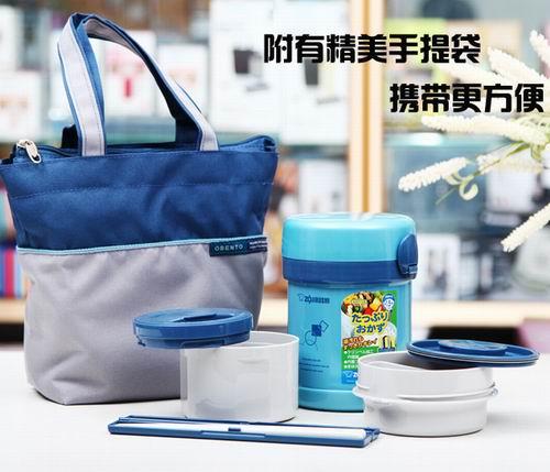 Zojirushi SL-MEE07AB  不锈钢保温便当盒+手提包 47.97加元,原价 60加元,包邮