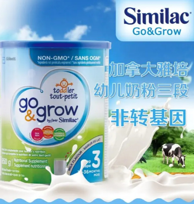 Similac Go & Grow 3段婴儿奶粉 18.98加元,原价 25.96加元