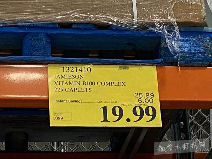 独家!【加西版】Costco店内实拍,有效期至2月21日!雅顿超值装(价值5).99、飞利浦唤醒灯.97、新秀丽2件套9.99、玻璃搅拌碗.99、游戏躺椅.99!