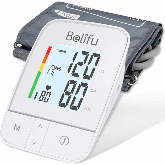 Belifu 上臂式电子血压计6.7折 39.99加元包邮!
