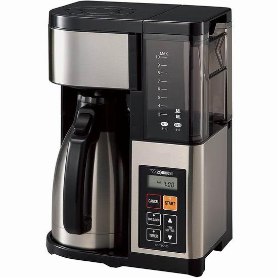 ZOJI 象印 Rushi EC-YTC100XB 10杯量 不锈钢咖啡机 213.02加元包邮!