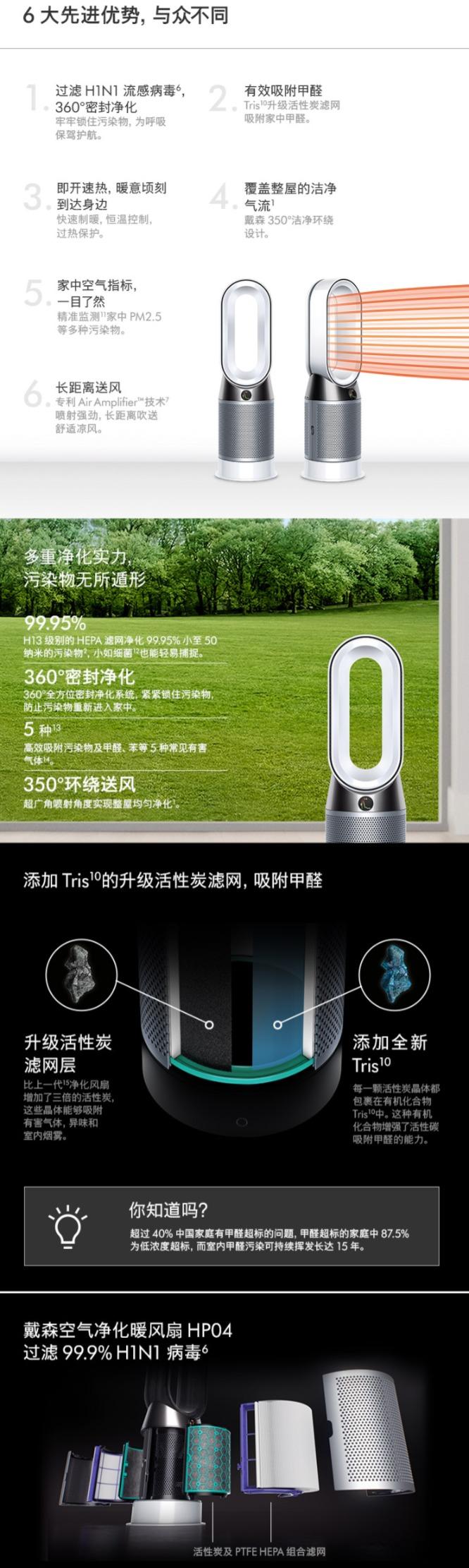 Dyson 戴森官网大促,精选多款空气净化风扇立减100加元,V10 Animal无绳吸尘器立减150加元!