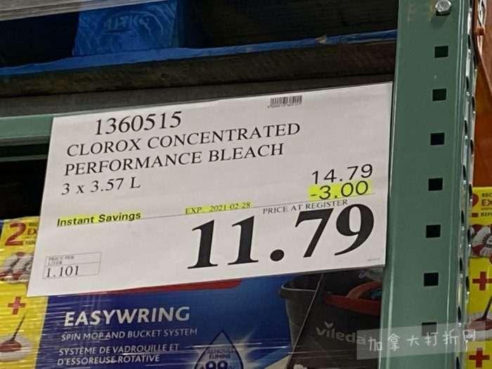 独家!【加西版】Costco店内实拍,有效期至2月28日!Shark无绳吸尘器.99、iTunes礼卡.99、Nutribullet料理机.99、Brita滤水壶.99、Fila卫衣.99、LED化妆镜.97!
