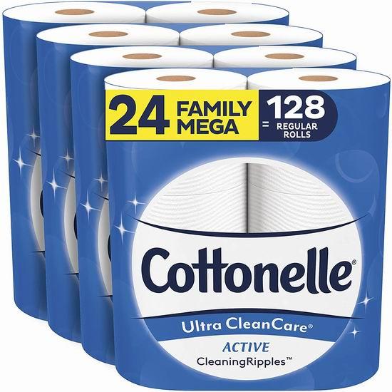 Cottonelle Ultra Cleancare 24卷超强卫生纸 32.99加元!相当于128卷卫生纸!