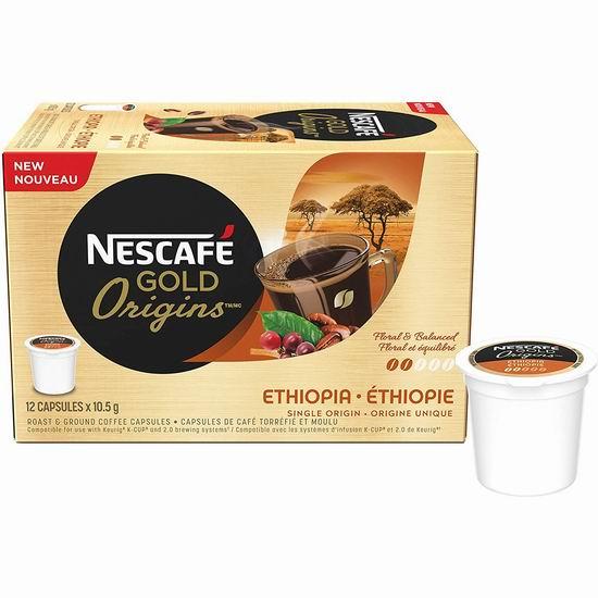 历史新低!NESCAFÉ Gold Origins 雀巢金咖啡胶囊12粒3.8折 3.8加元!