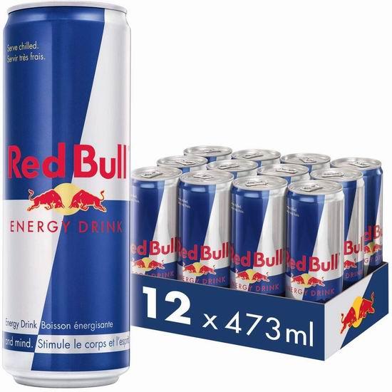 历史新低!Red Bull 红牛能量饮料(473毫升x12罐)5.9折 28.47加元包邮!