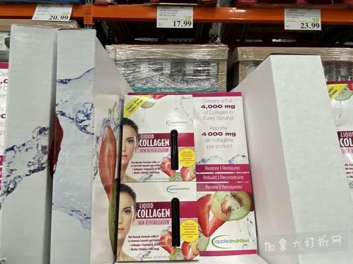 独家!【加西版】Costco店内实拍,有效期至3月7日!KitchenAid厨师机9.99、台灯.99、胶原蛋白.99、宝宝湿巾纸.49、虾肉馄饨.99、黑线鳕.99!