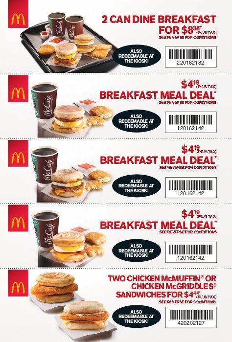 McDonald's 麦当劳 2021年春季优惠券出炉,有效期至4月11日!