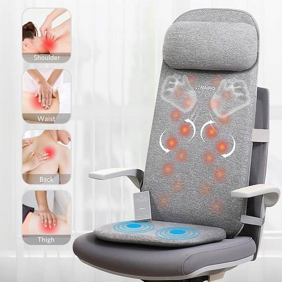 Naipo 腰背颈臀 专业轻柔指压震动加热 按摩椅垫 98.99加元包邮!