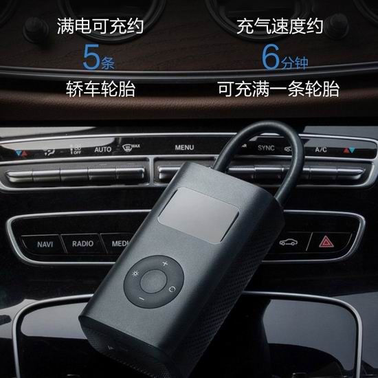 Xiaomi Mi 小米 智能无线电动充气泵/米家充气宝 67加元包邮!