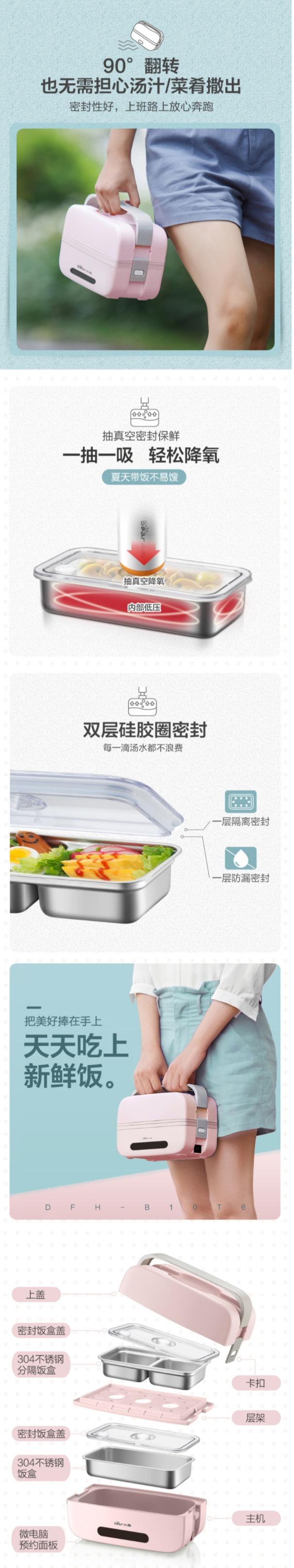 Bear 小熊 高颜值 双层微电脑智能 电蒸电煮饭盒 63加元包邮!上班上学煮饭带饭神器!