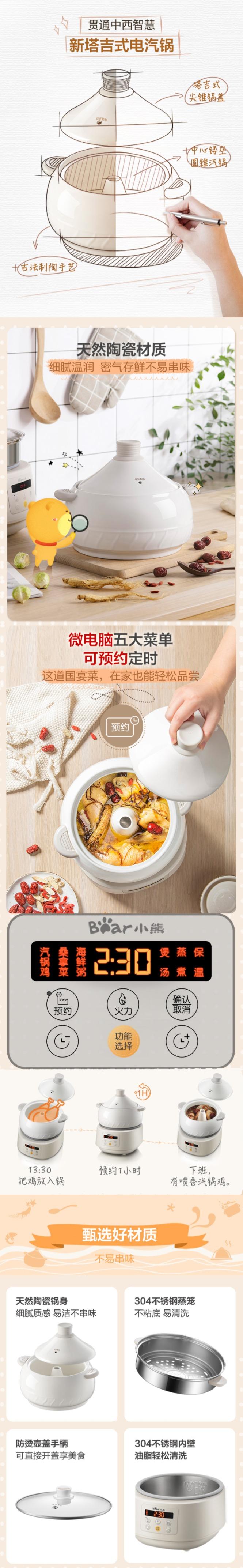 Bear 小熊 DQG-A30C1 3升 天然陶瓷养生煲 蒸馏电汽锅 139.99加元包邮!让汤味鲜上加鲜!
