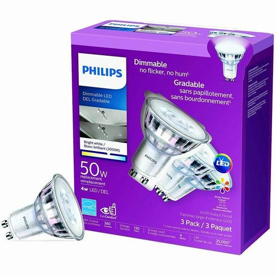 超级白菜!Philips 飞利浦 468124 Led 50瓦等效 GU10 节能射灯3件套1.1折 2.66加元清仓!