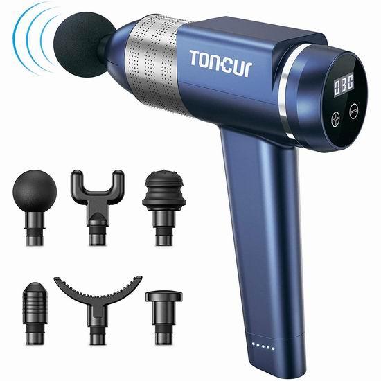 历史新低!Toncur 35分贝超静音 深层肌肉放松 筋膜枪/按摩枪4.8折 64.99加元限量特卖并包邮!