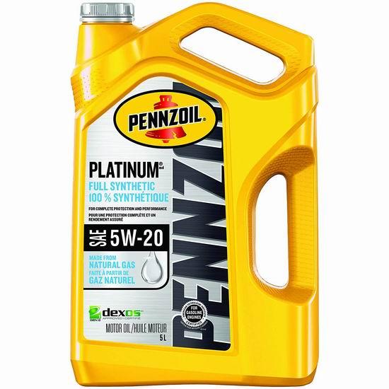 Pennzoil Platinum 5W-20 全合成机油(5升)5.9折 28.87加元!