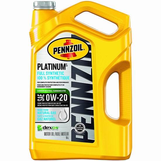 历史新低!Pennzoil Platinum 0W-20/5W-20/5W-30 全合成机油(5升)5.3折 25.97加元!3款可选!