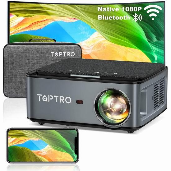 历史新低!TOPTRO 7500流明 原生1080P 蓝牙WiFi 家庭影院投影仪5.9折 215.19加元包邮!免税!