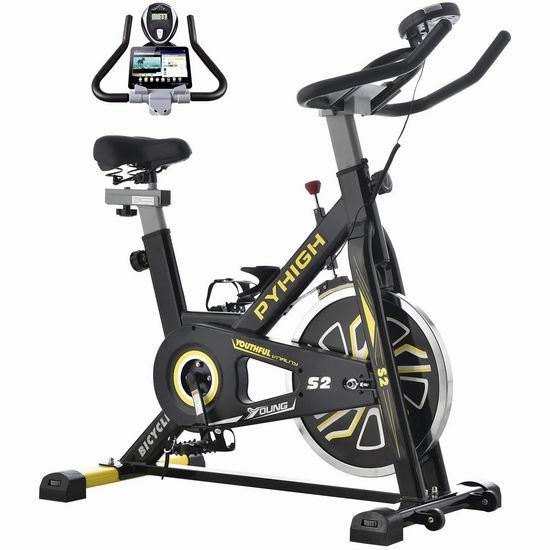 PYHIGH 家用静音健身自行车 323.56加元限量特卖并包邮!