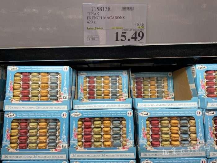独家!【加西版】Costco店内实拍,有效期至3月28日!粉胶.99有货、冰淇淋泡芙.99、烟熏三文鱼.99、Fila潮鞋.99、餐桌椅套装9.99、洗手台9.97、Fitbit手环.97!