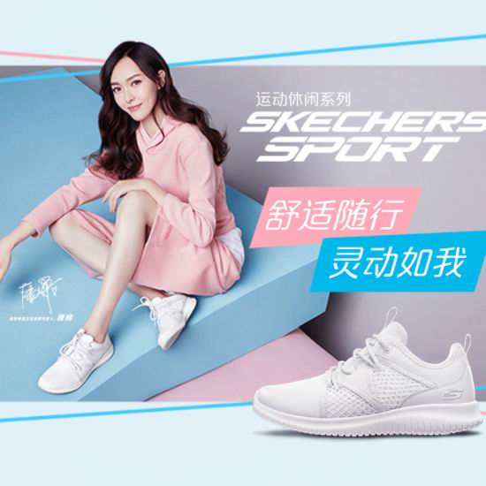 Skechers 斯凯奇 时尚运动鞋、休闲鞋4.2折39.99加元起