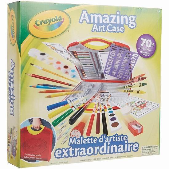 Crayola 绘儿乐 Amazing 可水洗马克笔 儿童绘画套装6折 14.97加元!