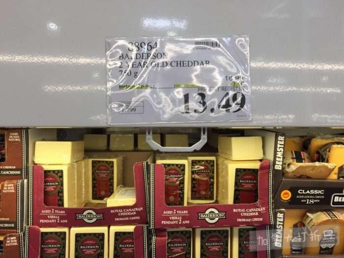 独家!【加东版】Costco店内实拍,有效期至4月4日!Strivectin套装.99起、善存维生素.99、盆景.99起、烟熏三文鱼.99、Garnier防晒霜.99、纯椰子水.89、淋浴头.99!