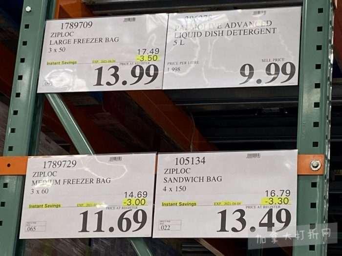 独家!【加西版】Costco店内实拍,有效期至4月4日!烟熏三文鱼.99、Lysol消毒湿巾.99、盆景.99起、善存维生素.99、Strivectin套装.99起、杏仁奶.79、King床9.97!