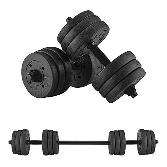 历史新低!Dulcii 44磅/20公斤 可调节式 健身哑铃5.1折 89.01加元包邮!