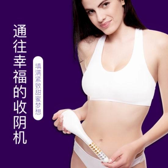 Silk'n Tightra 产后保养 紧致收缩 私密护理美容仪 变相5.6折!