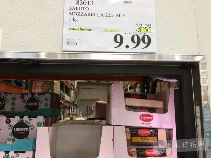独家!【加东版】Costco店内实拍,有效期至4月11日!Robax护腰贴.99、iTunes礼卡.99、Oral-B牙刷.99、Ombrelle防晒霜.99、Olay全效.99、记忆海绵床垫9.99、办公椅9.99!