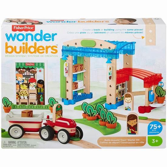 超级白菜!Fisher-Price 费雪 Wonder Builders 木质城市轨道积木套装2.2折 10.9加元清仓!