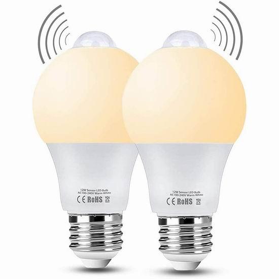 PDGROW 120瓦等效 双模式 运动感应LED节能灯2件套 17.54加元限量特卖!