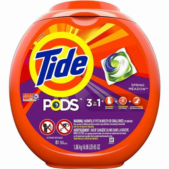 历史新低!Tide 汰渍 PODS 三合一速溶果冻洗衣球(1.86公斤 81粒) 15.22加元包邮!2款可选!