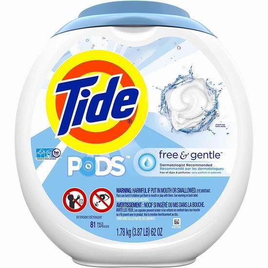 Tide 汰渍 PODS 三合一速溶果冻洗衣球(1.86公斤 81粒) 18.03加元!2款可选!
