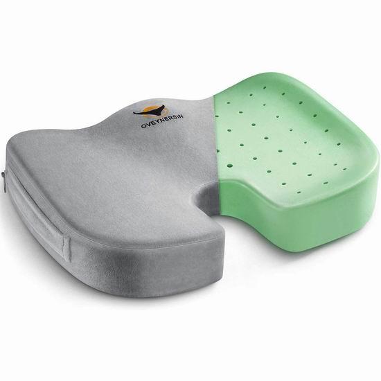 OVEYNERSIN 100%纯记忆海绵 理疗座垫 23.49加元限量特卖!2色可选!