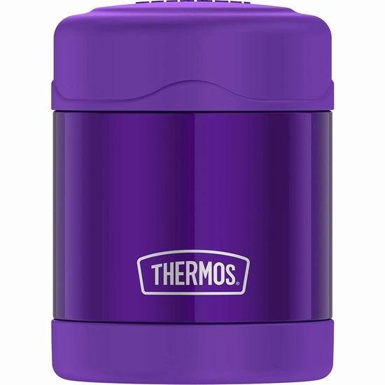 历史新低!Thermos 膳魔师 Funtainer 10盎司 紫色午餐保温杯6折 11.99加元!