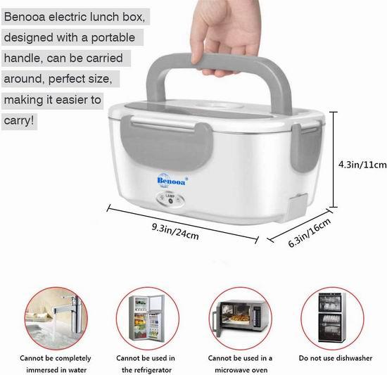 历史新低!Benooa 1.5升 二合一车载/家用 便携式加热饭盒 17.99加元清仓并包邮!多色可选!免税!