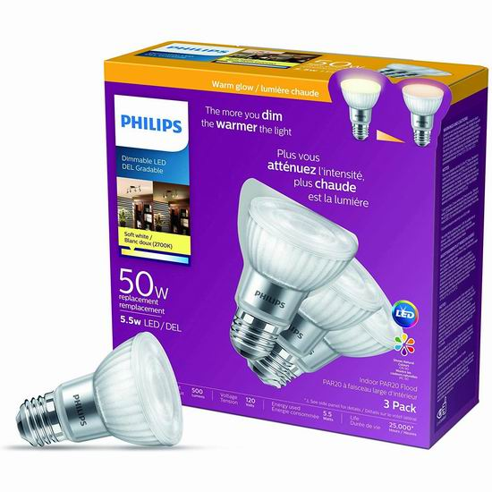 白菜价!历史新低!Philips 飞利浦 471219 Led 50W 50瓦等效 PAR20 节能射灯3件套2.6折 6.19加元清仓!