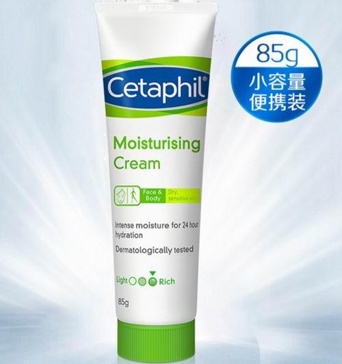 Cetaphil  舒润保湿霜 85g 大白罐随身装 9.49加元