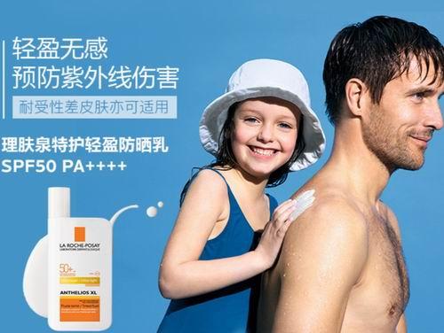 La Roche-Posay 理肤泉全场护肤品、防晒霜 8.5折!入防晒霜、理B5修复霜、小敏瓶!