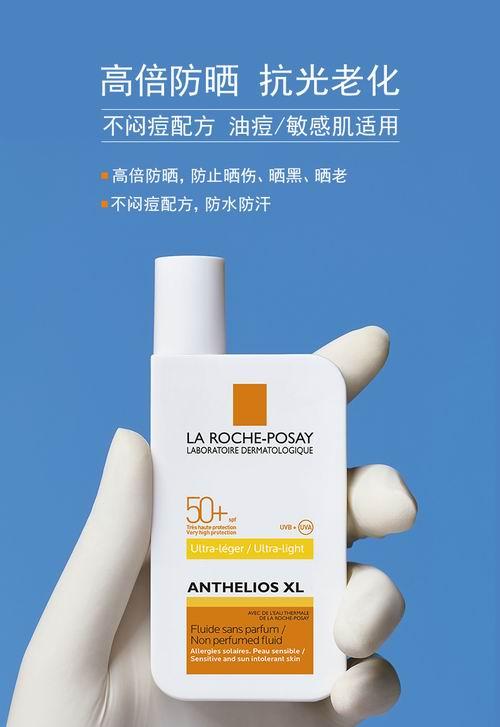 La Roche-Posay 理肤泉护肤品满50加元享受8折 !入防晒霜、理B5修复霜
